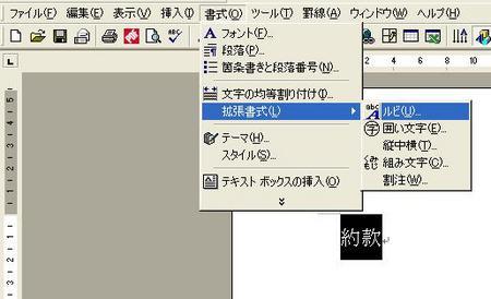 fuligana_2.JPG