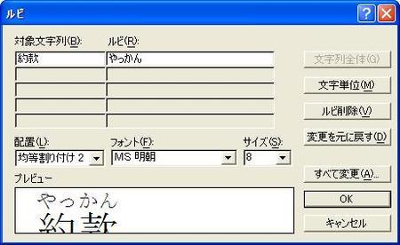 fuligana_3.JPG