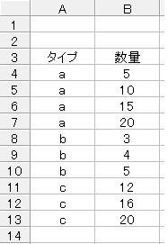 syukeicopy_1.jpg
