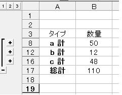 syukeicopy_2.jpg
