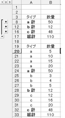 syukeicopy_3.jpg
