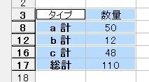 syukeicopy_4.jpg