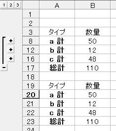 syukeicopy_5.jpg