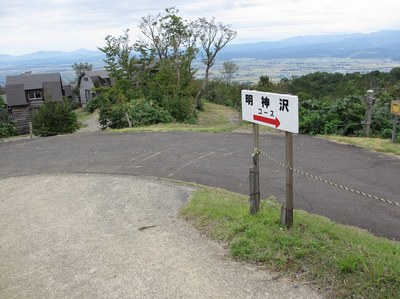 aotananbasan_kiotoshi_30.jpg