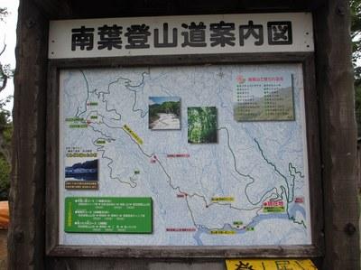 aotananbasan_kiotoshi_4.jpg