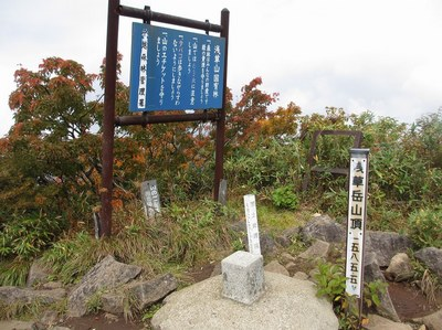 asakusadake_38.jpg