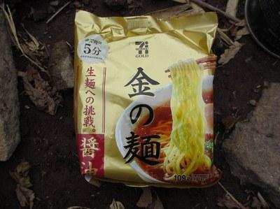 asakusadake_39.jpg
