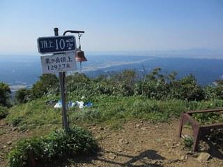 awagatake_kamo_13.jpg