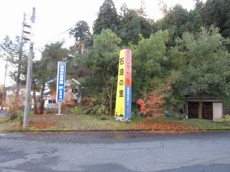 bodaijiyama_1.jpg
