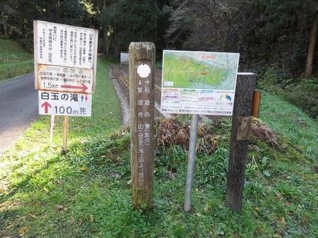 bodaijiyama_30.jpg