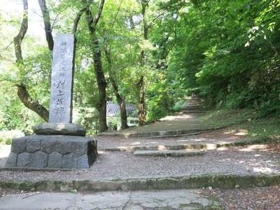 gagyusan_1.jpg