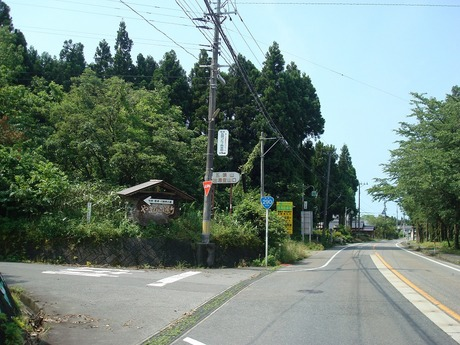 gozusan_20100619_1.jpg