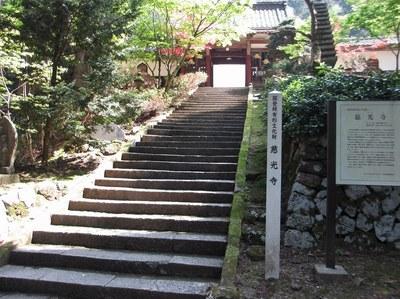 hakusan_5.jpg
