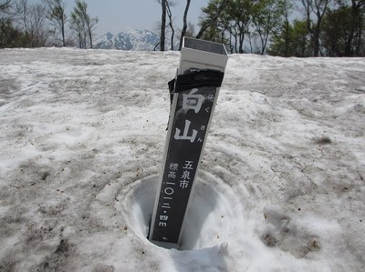 hakusan_53.jpg