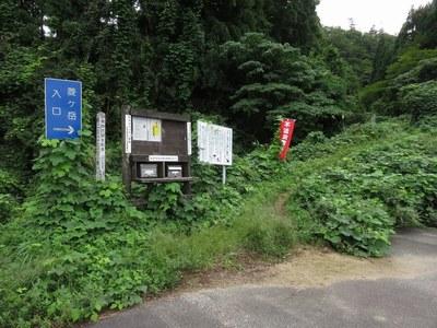 hishigatake_201609_3.jpg