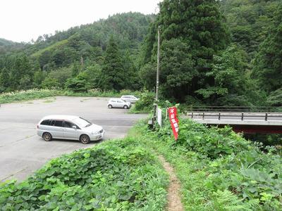 hishigatake_201609_57.jpg