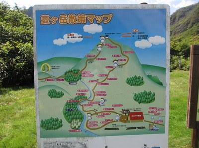 hishigatake_yasuduka_19.jpg