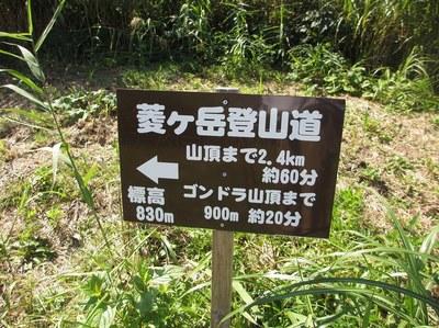 hishigatake_yasuduka_8.jpg