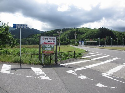 housyu_akamatsu_1.jpg