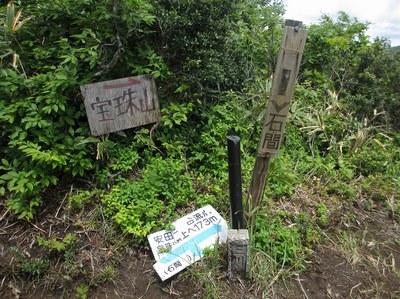 housyu_akamatsu_19.jpg