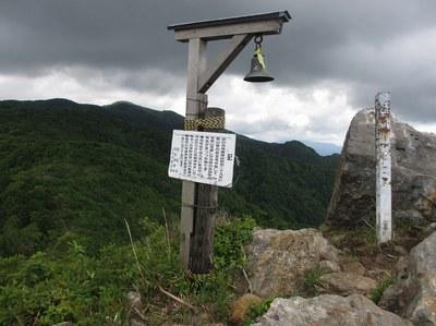 housyu_akamatsu_22.jpg