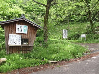 housyu_akamatsu_5.jpg
