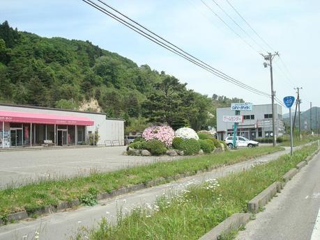 housyusan_0.JPG