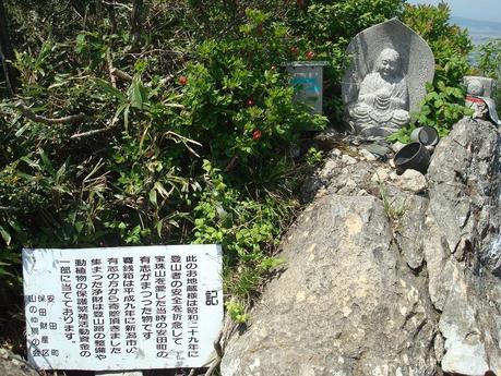 housyusan_23.JPG
