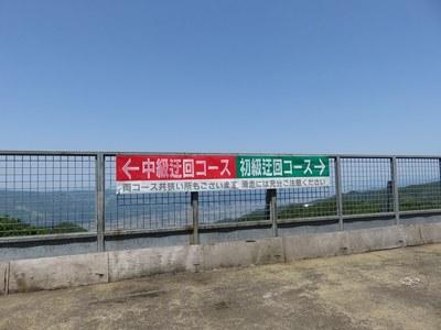 iijisan_38.jpg