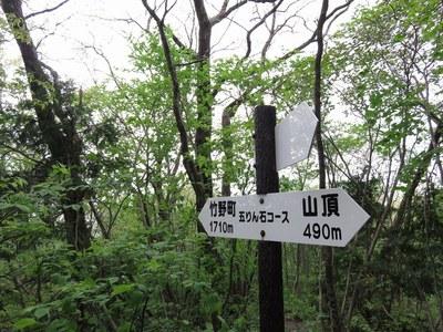 kakuda_fukui_9.jpg