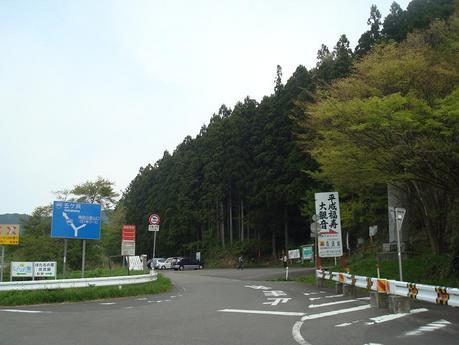 kakuda_goka_1.JPG