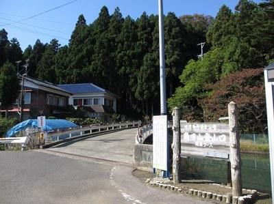 kakuda_gorinishi_1.jpg