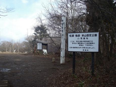 kakuda_toudai_13.jpg