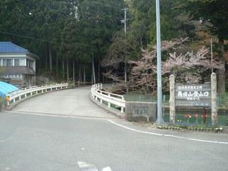 kakuda_toushima_2.jpg