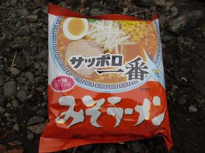 kazekurayama_35.jpg