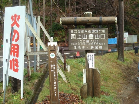 kugamiyama_14.JPG