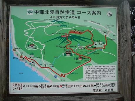 kugamiyama_8.JPG