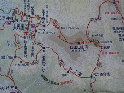 kugamiyama_tigo_3.jpg