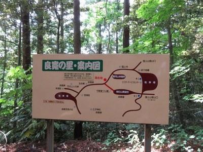 kugamiyama_tigo_32.jpg