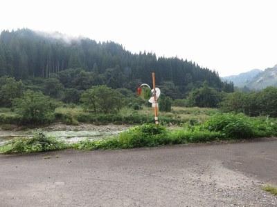 mikaguradake_3.jpg