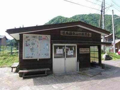 nihonkoku_3.jpg