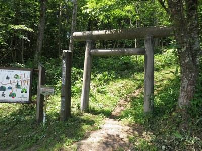 nihonkoku_39.jpg