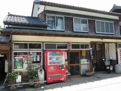 nihonkoku_44.jpg