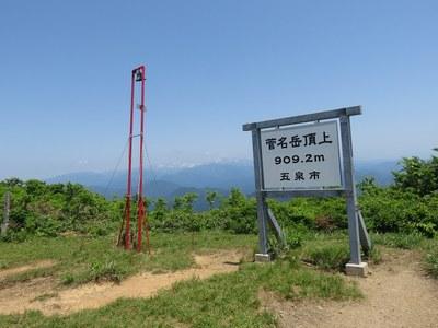 ookura_suganadake_24.jpg