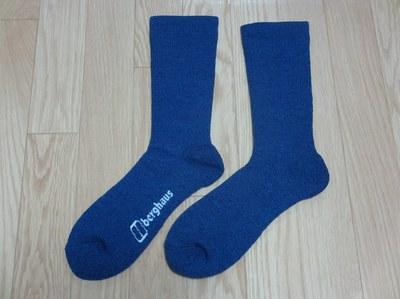 socks_berghaus_2.jpg
