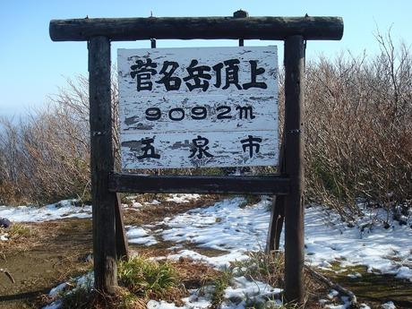 suganadake_23.jpg