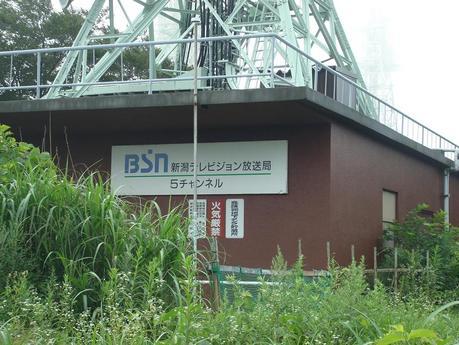 yahiko_34.JPG