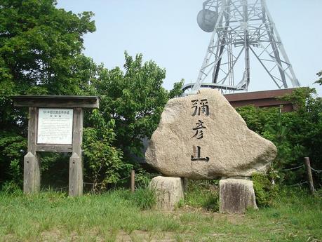 yahiko_37.JPG